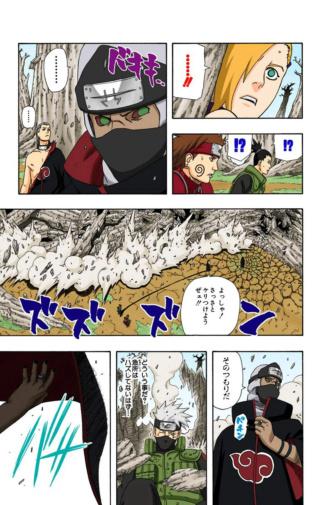 Orochimaru e Jiraiya vs Kisame e Sasori - Página 2 Receiv51