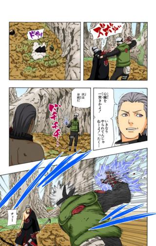 Orochimaru e Jiraiya vs Kisame e Sasori - Página 2 Receiv52