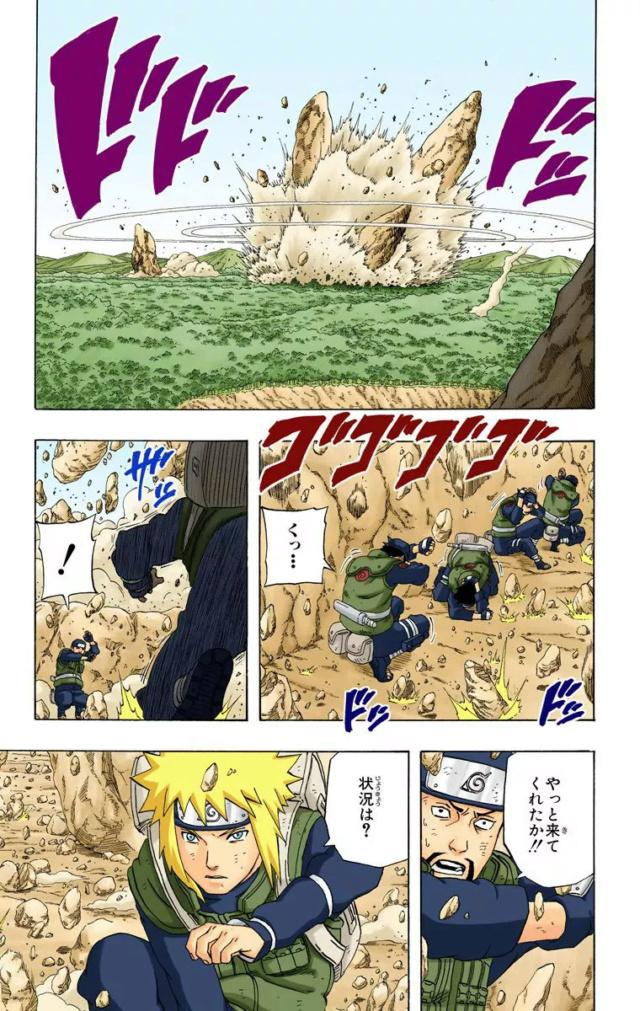 Minato é muito mais forte do que nos foi apresentado no mangá Receiv71