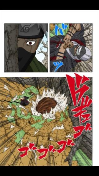 Sasori vence Kakuzu e eu posso provar! - Página 5 Scree183