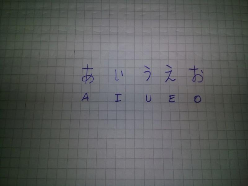 *CLASE 1* Tipos de escritura del japonés (puedes ganar PS) - Página 3 45524510