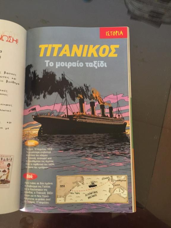 Un magazine grec sur le Titanic  12d98610