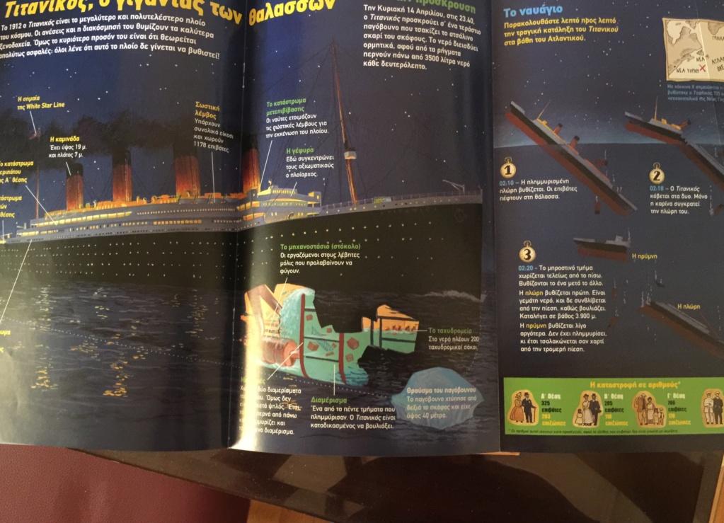 Un magazine grec sur le Titanic  1a5bc010