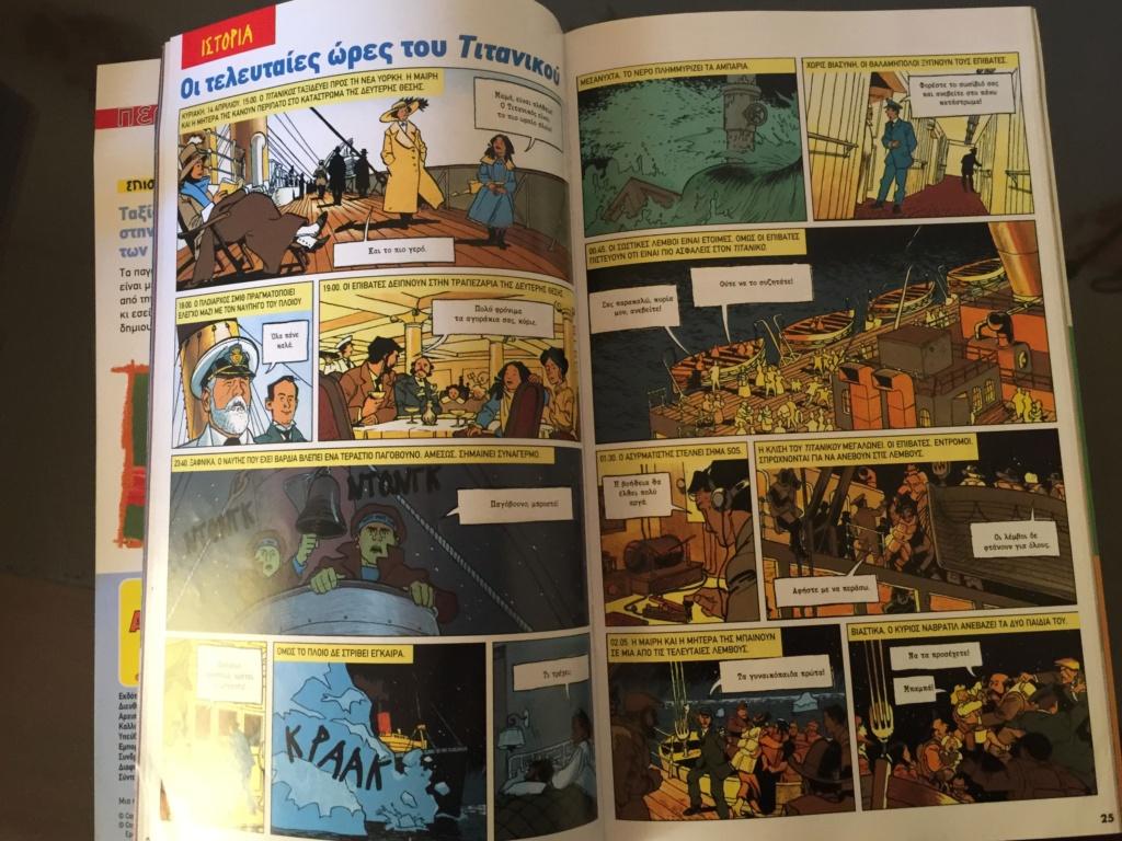 Un magazine grec sur le Titanic  Bc2a1f10
