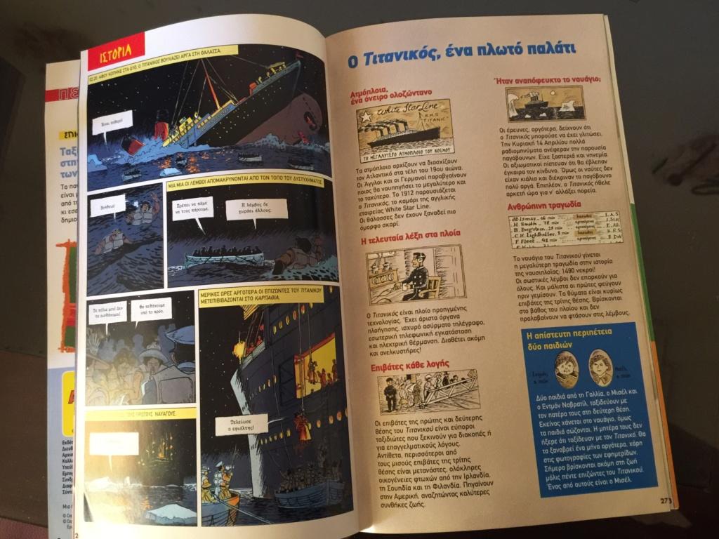 Un magazine grec sur le Titanic  F7edde10