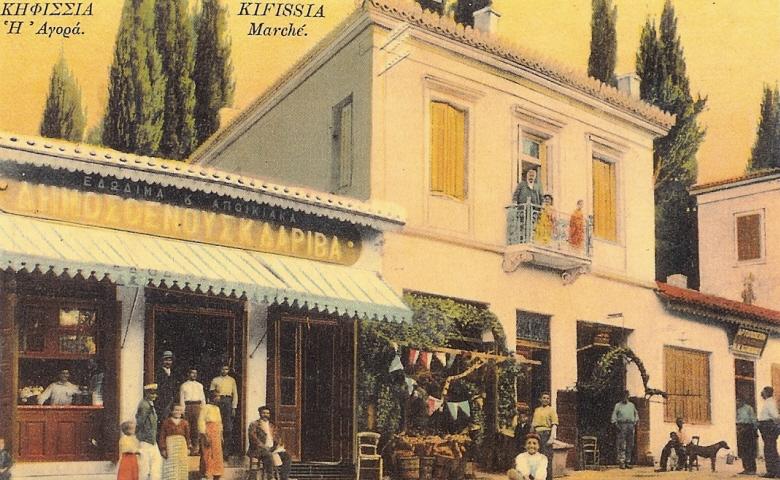 La grecque Belle Époque  Img_0031