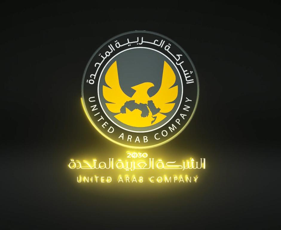 الشركة العربية المتحدة لمواد البناء والمقاولات 12942810