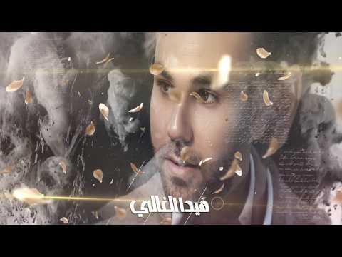 حصريا اجدد كليب للفنان محمود المغربى Ayaic_12