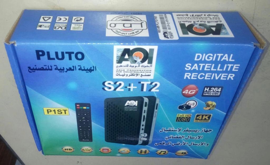 """""""العربية للتصنيع"""" تطرح أول جهاز ريسيفر رقمي أرضى وفضائى بسعر تنافسى  76878-10"""