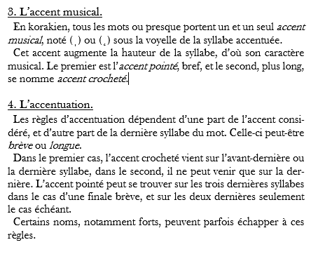 Korakien moderne, langue runique australe 2019-012