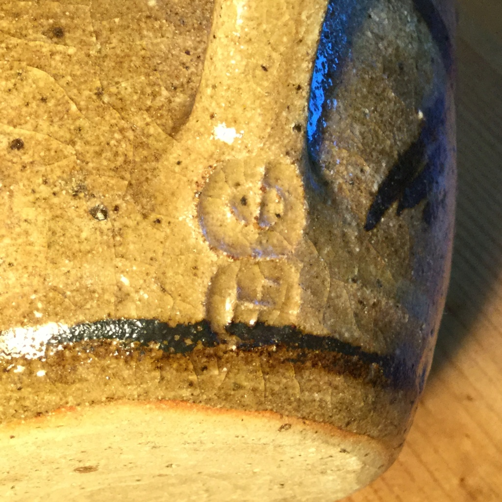 Mug by Michael Cardew Student Img_7717