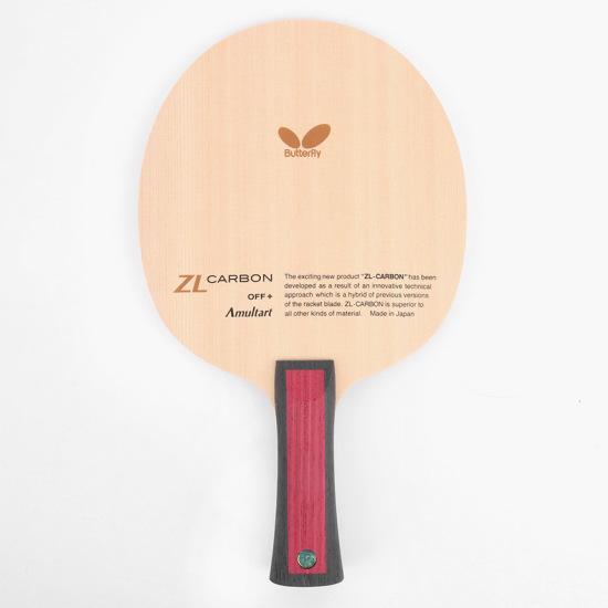 GRANDE VENTE Butterfly équipement + real photos  60095811