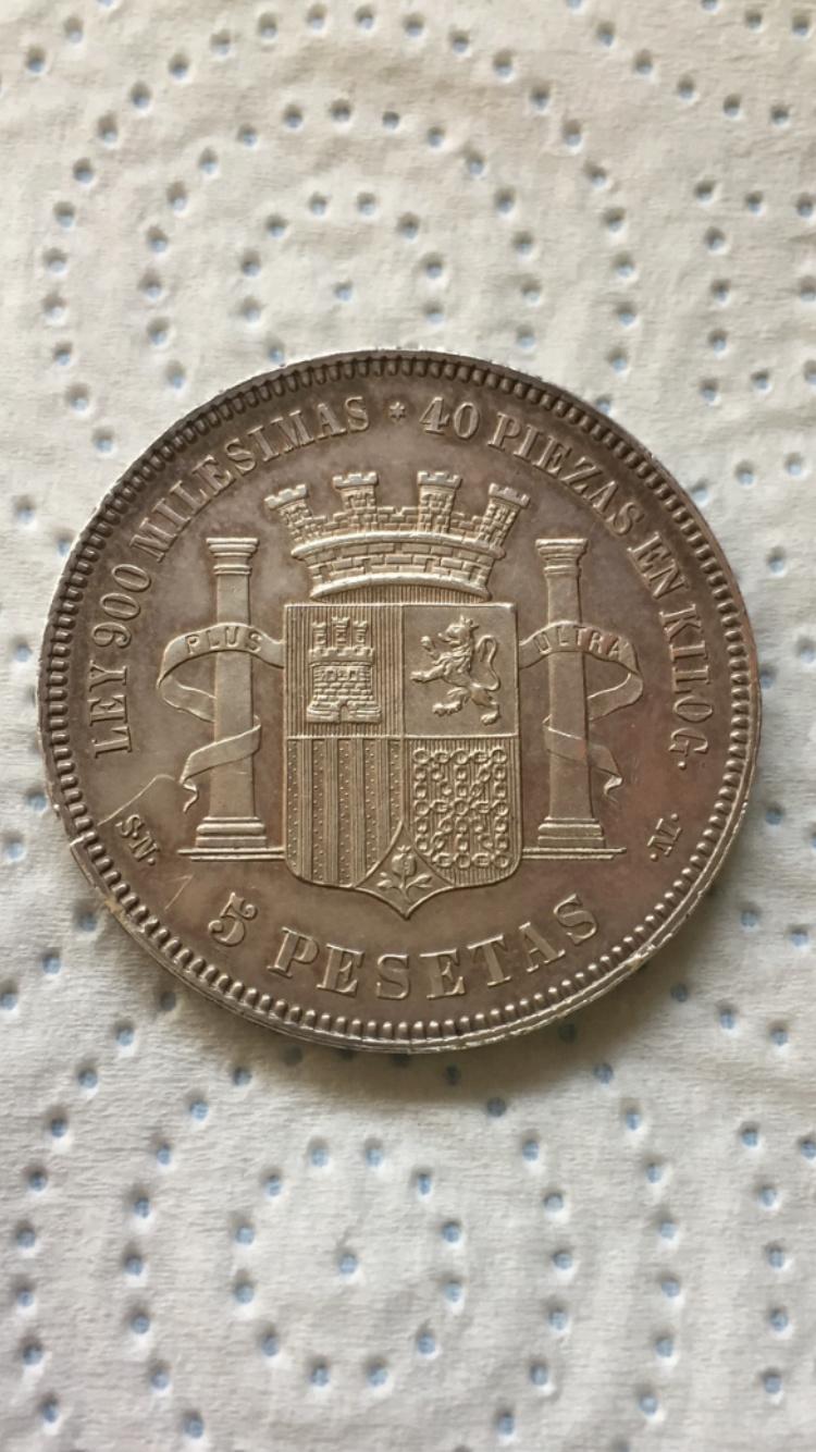 5 Pesetas 1870. Gobierno Provisional. SN M 6ea54110