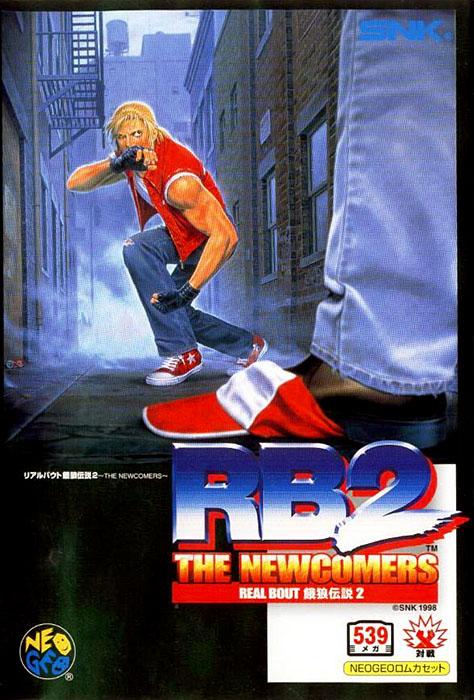 Votre jeu préféré par console de quatrième génération? - Page 2 3261710