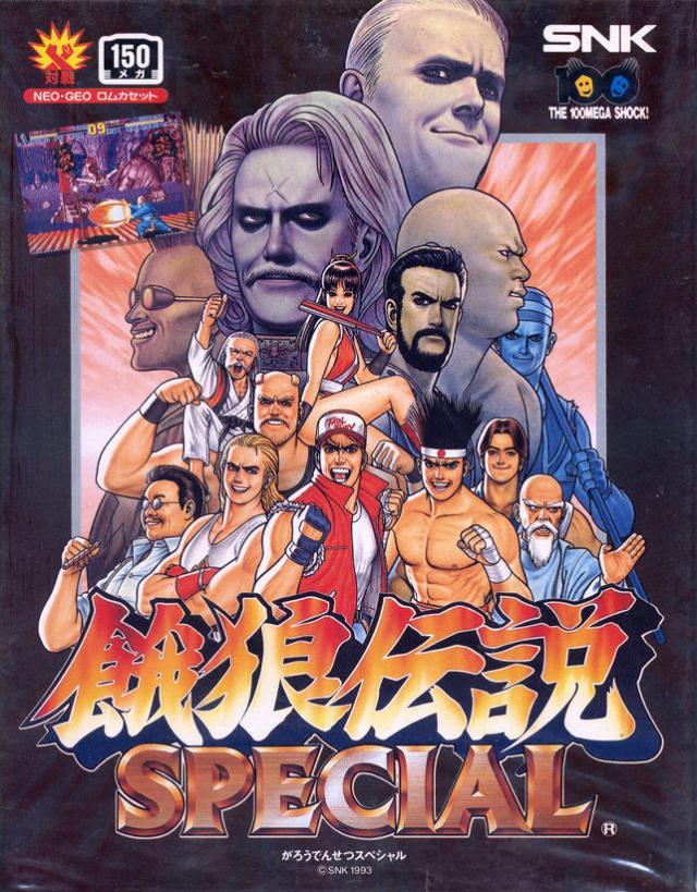 Quels sont les jeux Neo Geo que vous rêviez d'acquérir à l'époque et que vous avez finalement acquis ou pas? - Page 2 42665-10