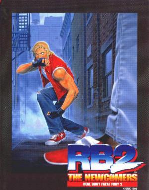 Quels sont les jeux Neo Geo que vous rêviez d'acquérir à l'époque et que vous avez finalement acquis ou pas? - Page 2 Jaquet10