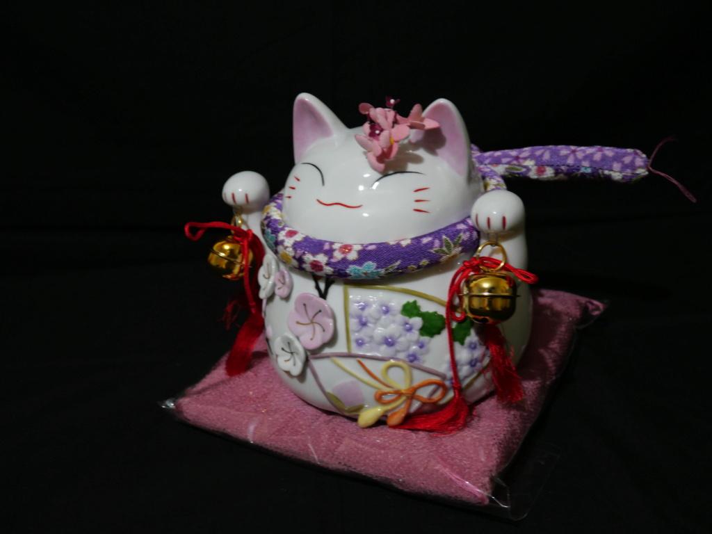 Maneki neko japonais au couleurs du printemps japonais  2f567210
