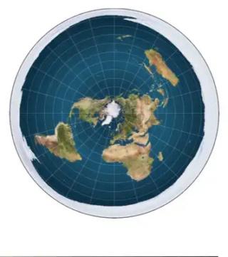 تسطح الأرض وثباتها A2acf710