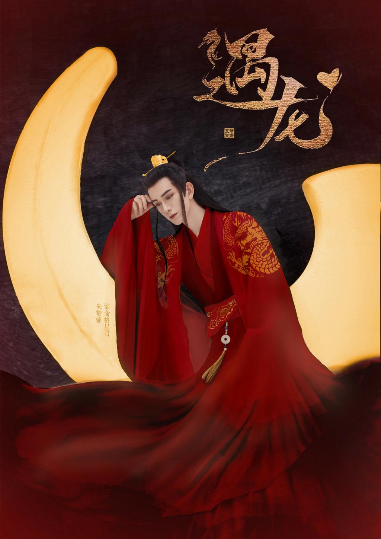 YaoYao disegni(disagi) 11615510
