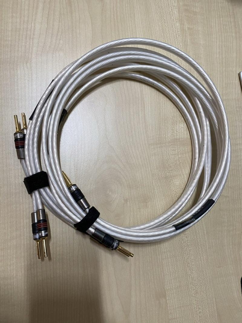 QED Signature Revelation S.Cable 3m 5eb7bf10
