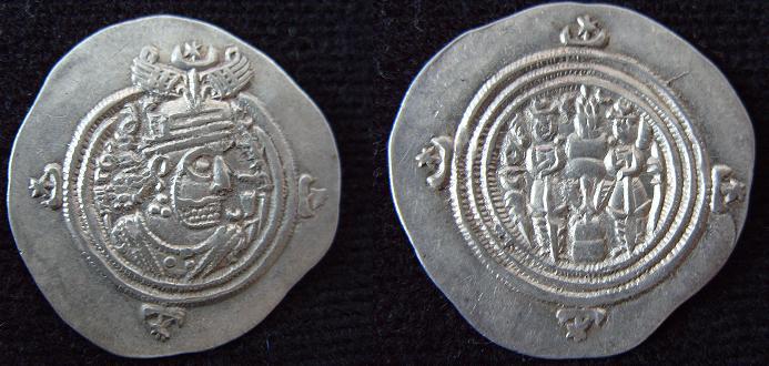 Dracma sasánida de Khusro II. ShY, Shiraz, año de reinado 35 Drachm10