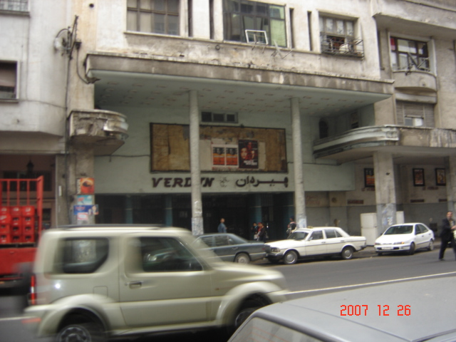 LES CINEMAS A CASABLANCA 11_cin10