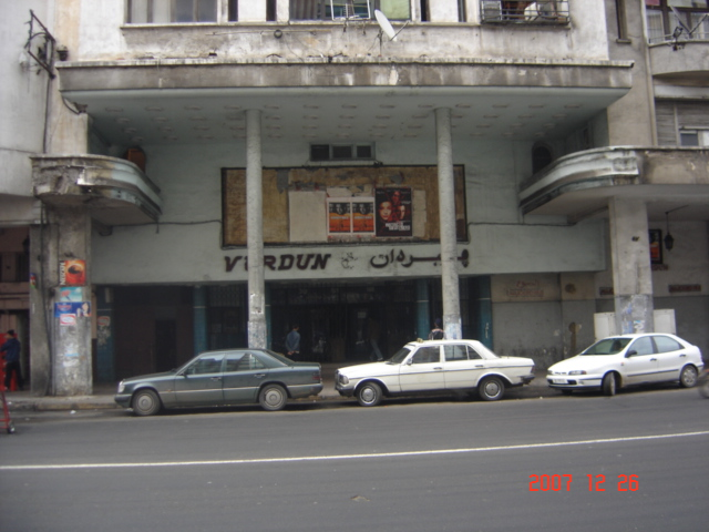 LES CINEMAS A CASABLANCA Cinema10