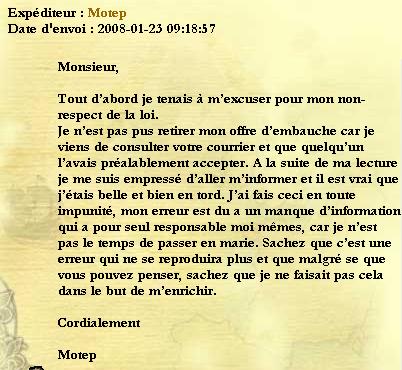 Premiers cas de Varennes Motep210