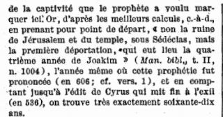 Quand l'ancienne Jérusalem a -t-elle été détruite? - Page 5 Fillio11