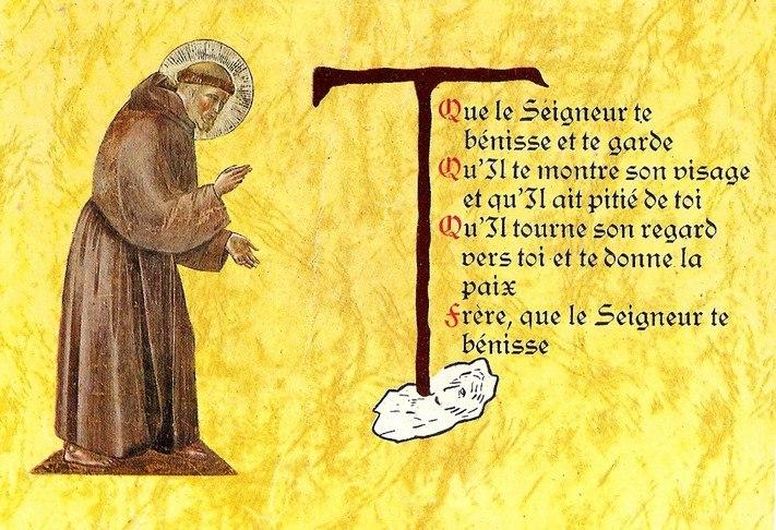 Prière du matin : - Page 2 Te_ban10