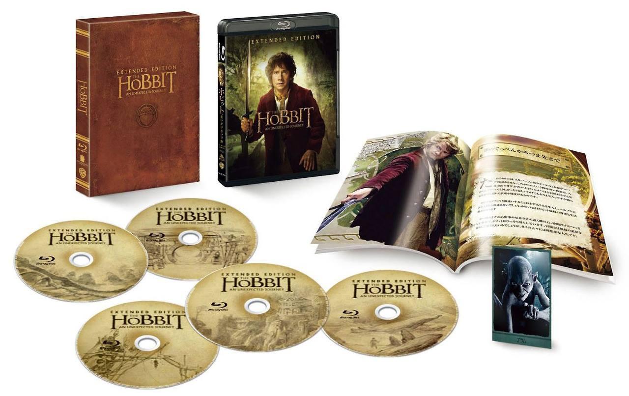 Le Seigneur des Anneaux / The Hobbit #3 Bluray10