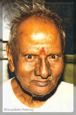 Sri Nisargadatta Maharaj 15640410