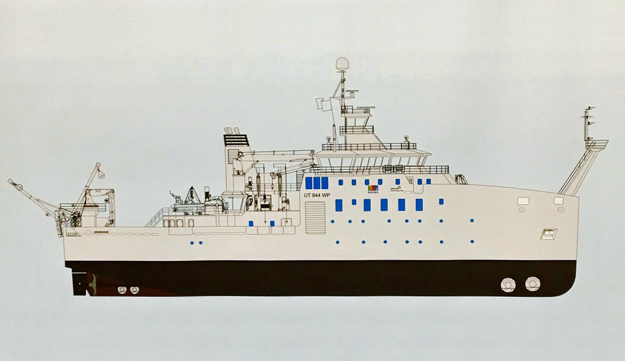 Remplacement du navire de recherche océanographique BELGICA - Page 7 55560510