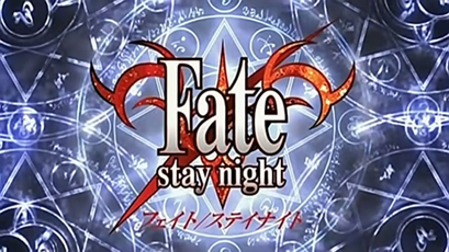 Fate Stay Night - 24 Ep (Anime) Fatest10