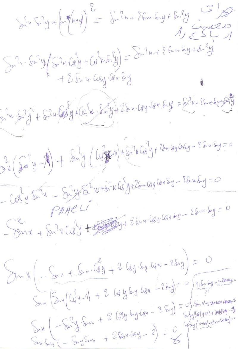 trigonometrie Usf210
