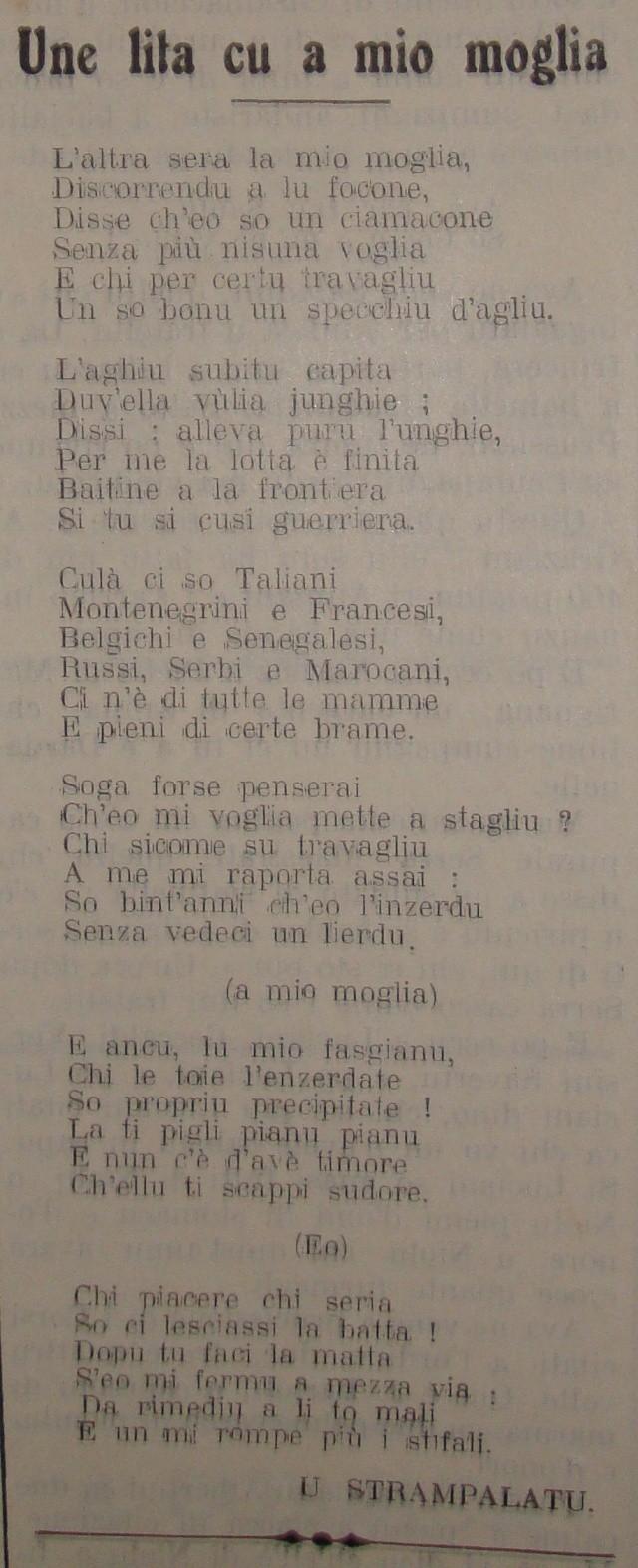 """Pietri Ghjiseppucciu """"U Strampalatu"""" Pincu_11"""
