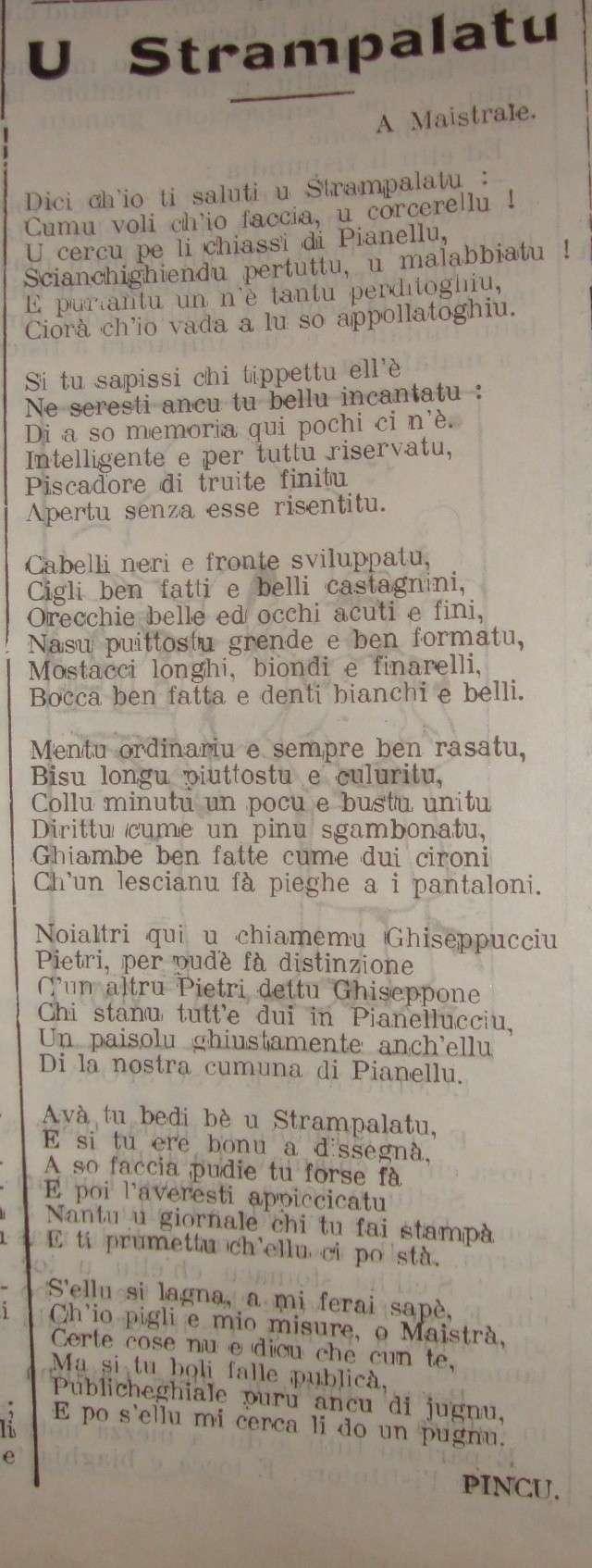 """Peretti Anton Marcu """"Pincu"""" Pincu_12"""