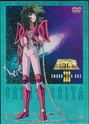 Saint Seiya Real Model Fighters (Saint Seiya Agaruma Saint) Androm10