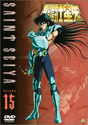 Saint Seiya Real Model Fighters (Saint Seiya Agaruma Saint) Jaquet13