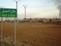 قرية خان الجبل(KHAN ALAJJAB) 15821510