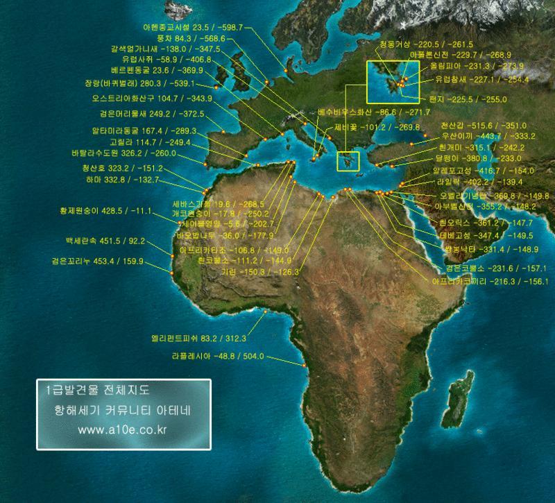MAPA de  localização DISCOVERIES atualizado Brillo11