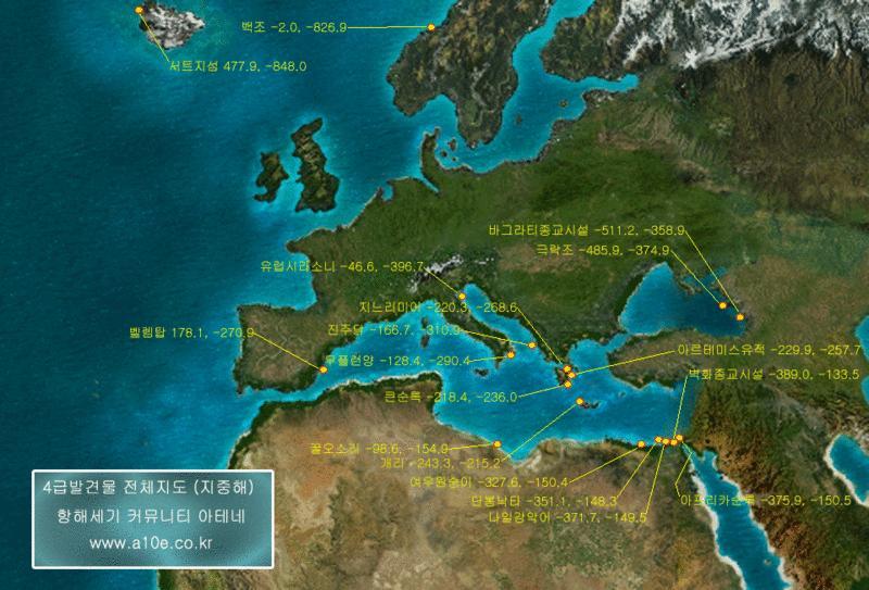 MAPA de  localização DISCOVERIES atualizado Disc_l12