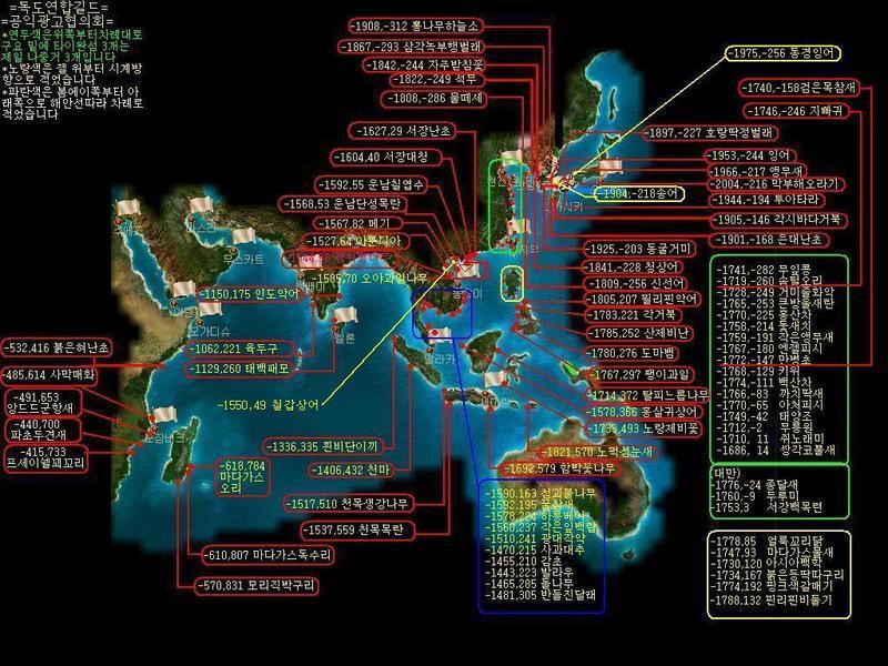 MAPA de  localização DISCOVERIES atualizado Disc_l13