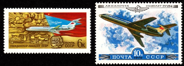 Luftfahrt - Kalendarium Tu-15410