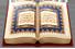 منتدى الاعجاز العلمي في القرآن و السنة