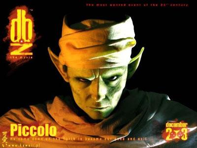 Dragon Ball Piccol10