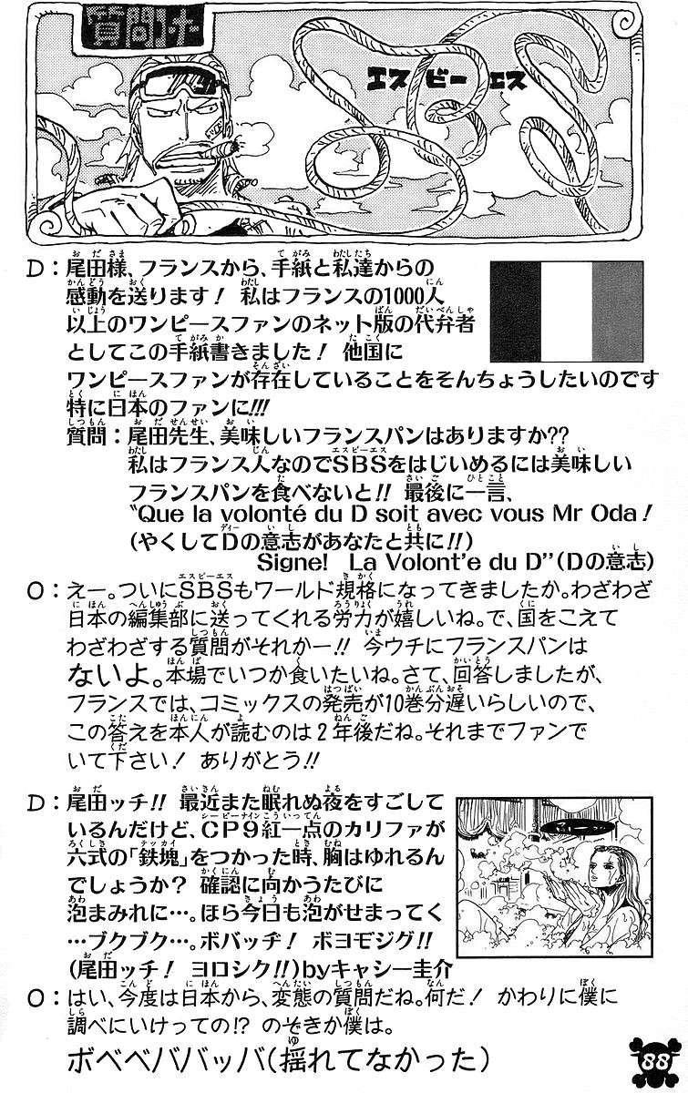 Battle dessin One Piece - Page 22 Extrai11