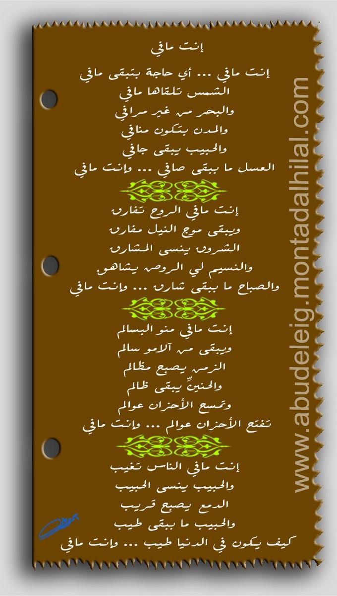 مكتبة الشاعر إسحاق الحلنقي Alhala10