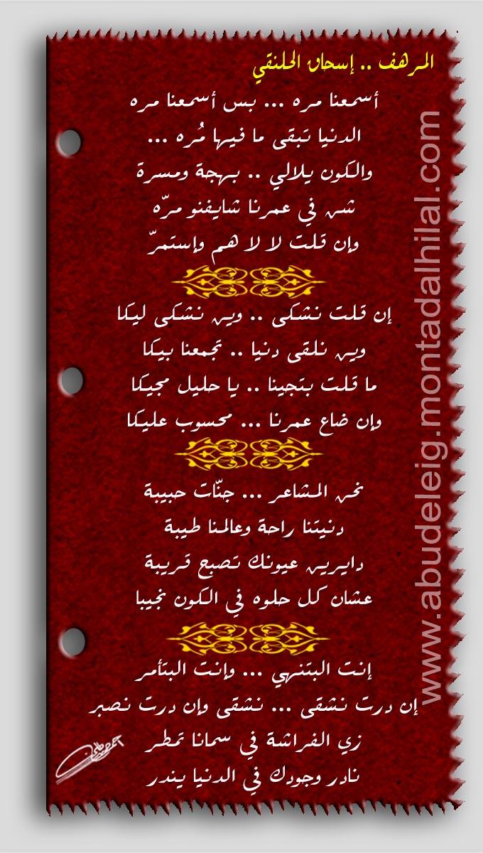 مكتبة الشاعر إسحاق الحلنقي Alhala11
