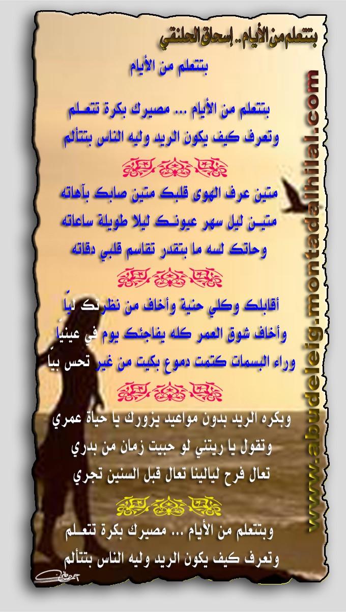 مكتبة الشاعر إسحاق الحلنقي Alhala17